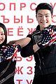 maia alex shibutani bronze skate america 15