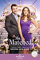alexa penavega ms matched hallmark movie airs tonight 02