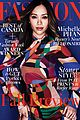 michelle phan fashion mag 2016 august 07