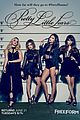 pretty little liars new poster no hanna 01