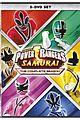 power rangers giveaway samurai prize pack 05
