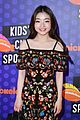 mirai nagasu shib sibs kids choice sports 21