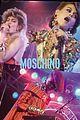 moschino campaign january 2020 02