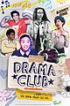 find out more about all that drama club star nathan janak exclusive 02