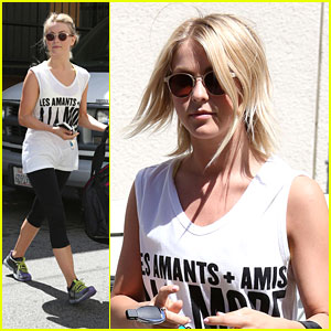 Julianne Hough: Tracy Anderson Gym Girl