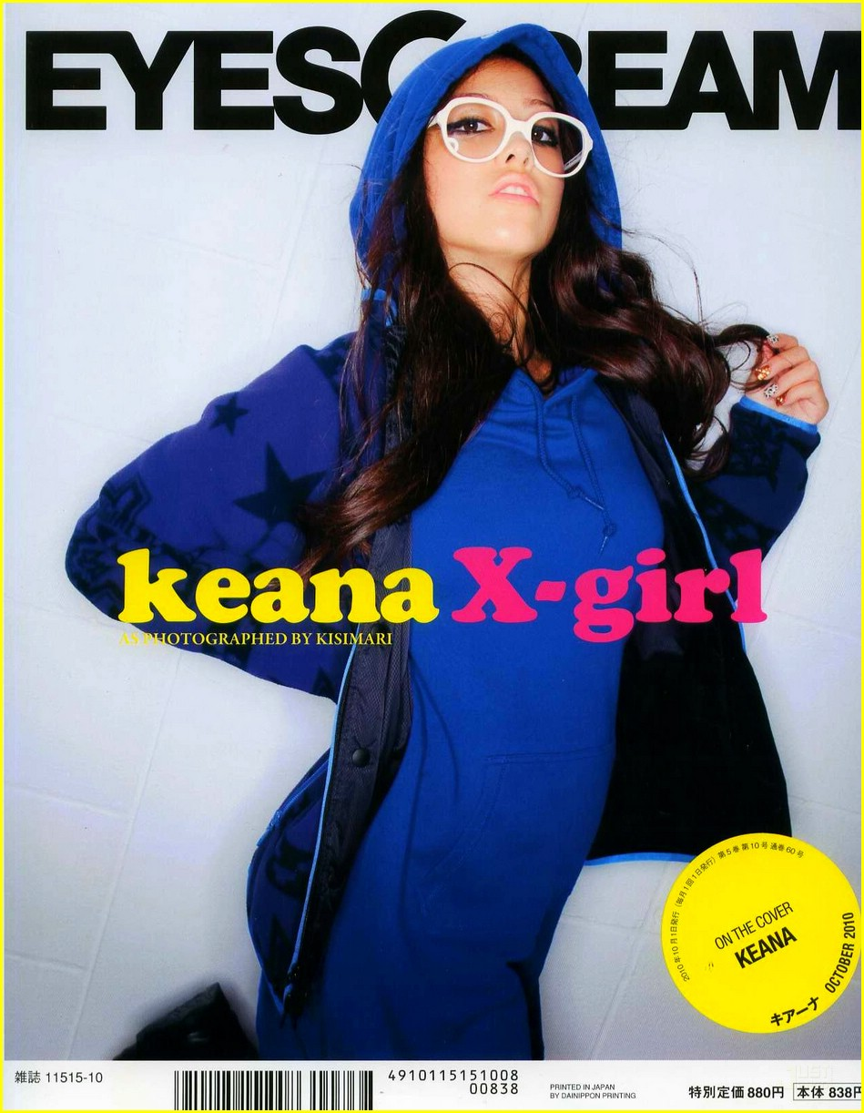 keana texeira album cover 04