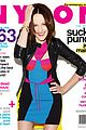 Malone-cornish jena malone abbie cornish nylon 03
