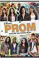 Prom-dvd aimee teegarden prom dvd 02