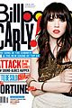Jepsen-billboard carly rae jepsen billboard cover 01