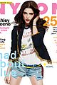 Greene-nylon ashley greene nylon denim issue 02