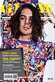 Avan-glow avan jogia glow magazine may 2013 cover 01