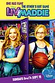 Liv-maddie-tonight liv maddie premieres today 01