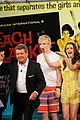 Tbm-view teen beach movie the view 01