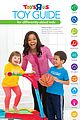 Gabby-toysrus gabby douglas toysrus guide 01