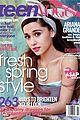 Ariana-teenvogue ariana grande teen vogue feb cover 03